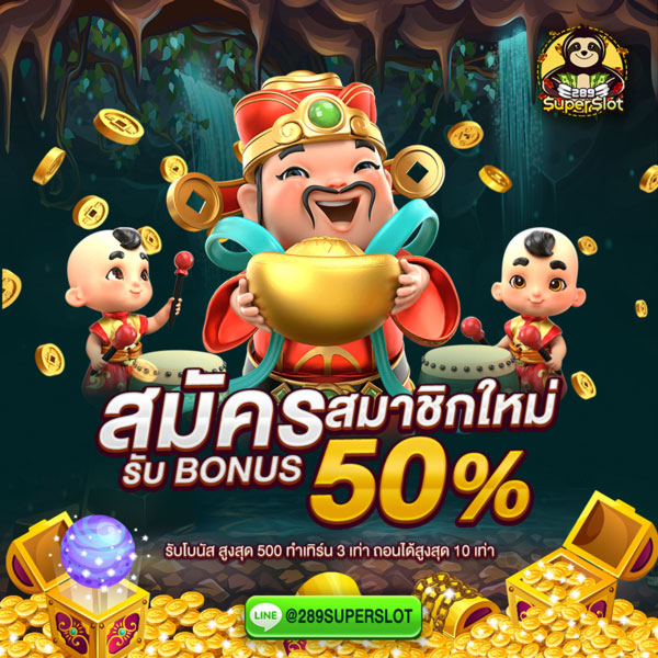 Play Online Slots – Avoid These Errors! Part 3